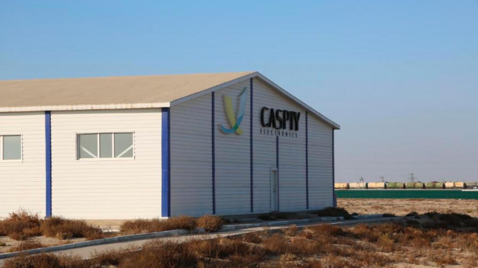 Стало известно, за сколько продали здание планшетного завода в Актау