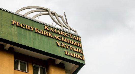Подбора, расчет и сравнение потребительского кредита Bank RBK на кредитном.