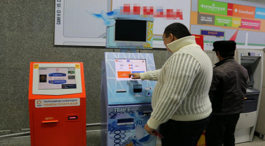 альфа банк банкоматы снять деньги без комиссии