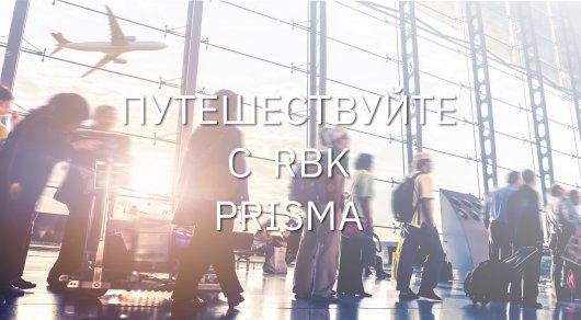 московский кредитный банк савушкина