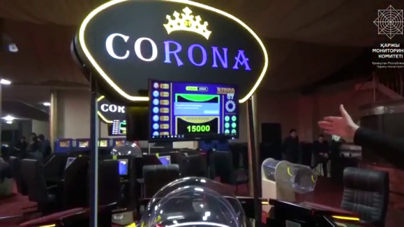 Казино онлайн в алматы сулеймания ирак казино
