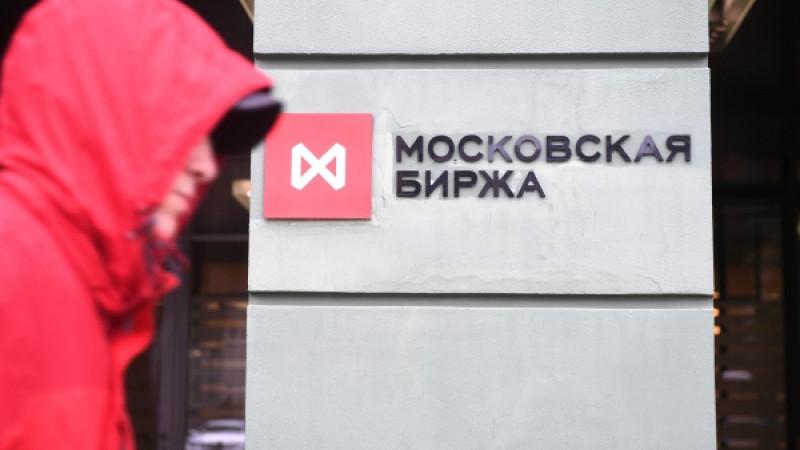 Акции русских компаний обвалились наоткрытии Московской биржи