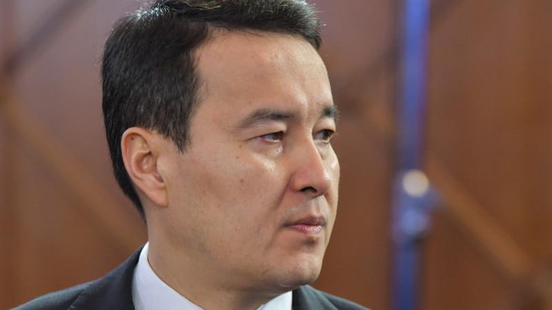 Алихан Смаилов освобожден от должности министра финансов: 18 мая 2020,  18:11 - новости на Tengrinews.kz