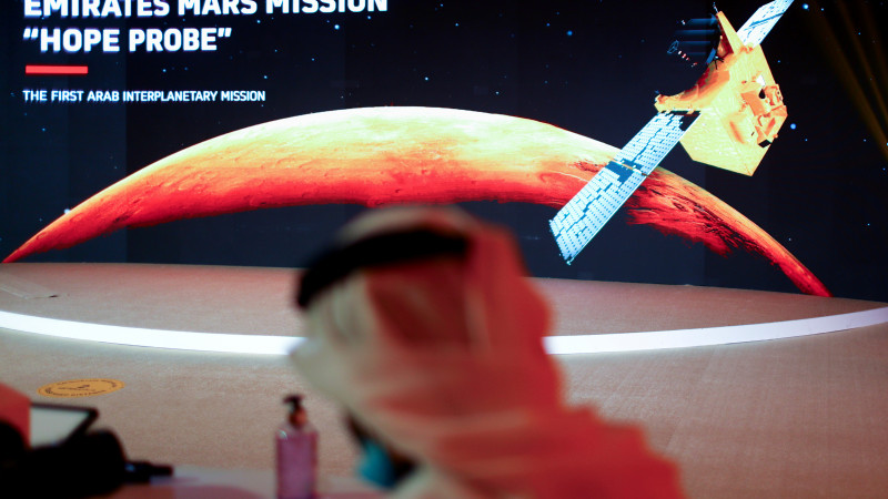 ОАЭ посылают  свою первую миссию наМарс. Трансляция