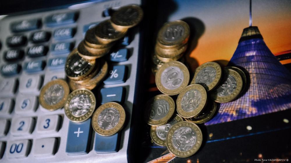 Нацбанк пересмотрел прогноз по инфляции в Казахстане