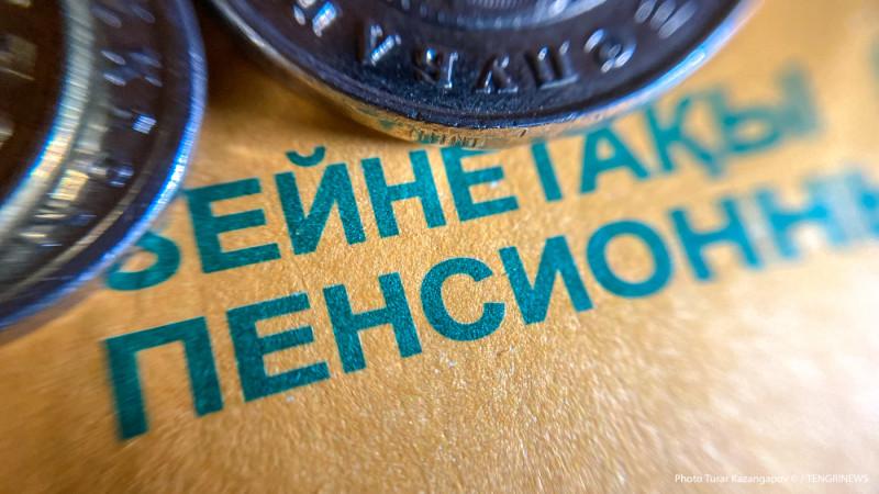Как снять пенсионные накопления прямо сейчас: инструкция: 10 сентября 2020,  09:14 - новости на Tengrinews.kz