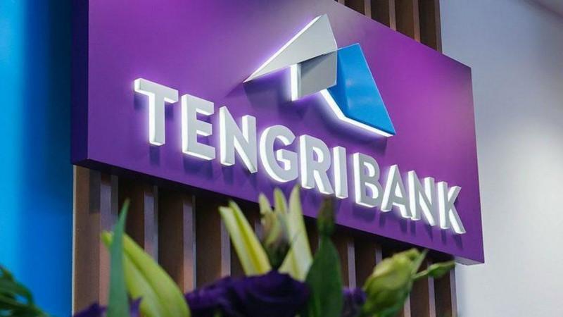 Tengri Bank лишили лицензии: 18 сентября 2020, 09:27 - новости на  Tengrinews.kz