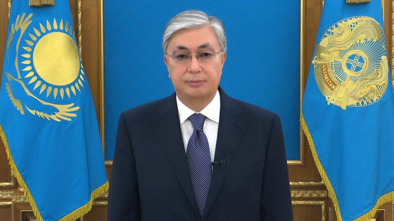 Касым-Жомарт Токаев обратился к казахстанцам