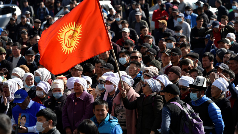 Кыргызстан предложили переименовать