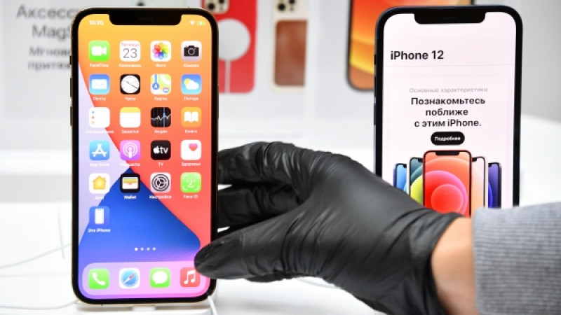 Бразилия требует отApple вернуть зарядное устройство вкоробку сiPhone