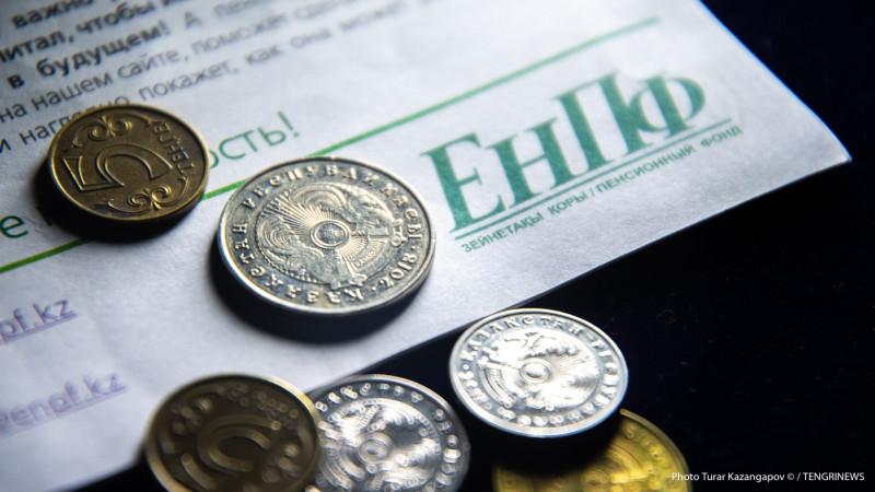 Новый порог достаточности для снятия пенсионных опубликовал ЕНПФ