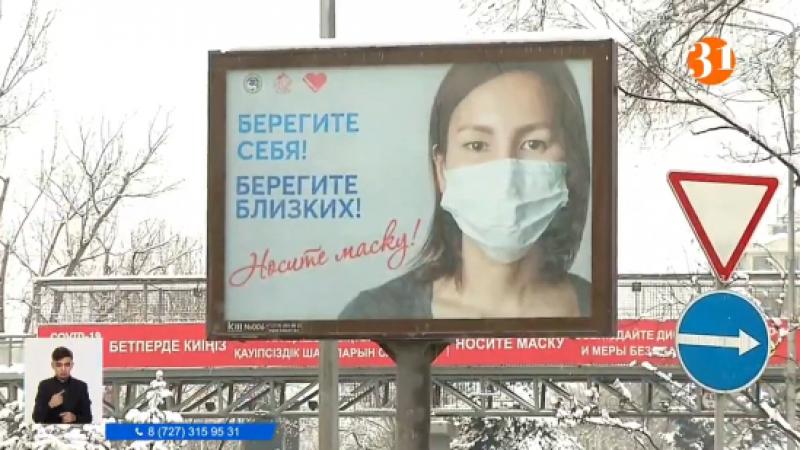 Казахстанка просит акимат выплатить ей миллион тенге за фото на баннерах