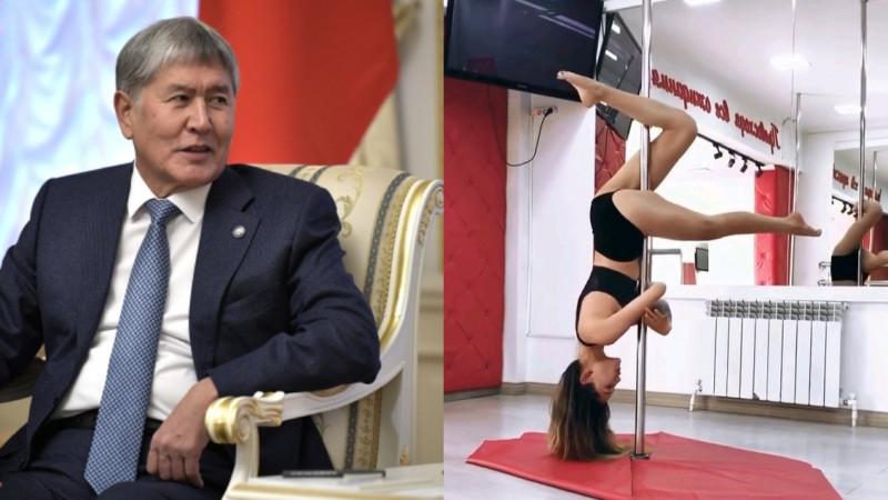 """""""Уят"""". Новое увлечение дочери Атамбаева вызвало бурную дискуссию в соцсетях"""