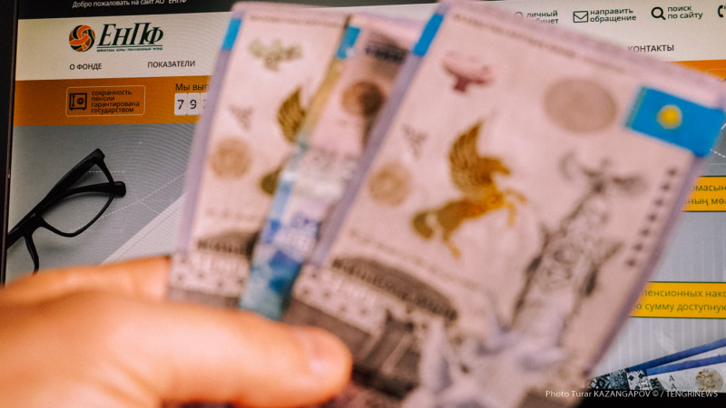 На какие цели казахстанцы используют досрочно изъятые пенсионные накопления
