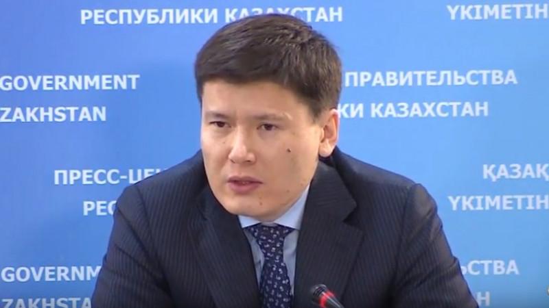 Руслан Бекетаев назначен министром по экономике и финансовой политике ЕЭК
