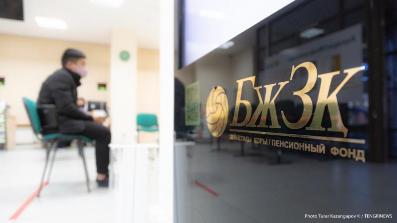 Закрытие пенсионных вкладов пенсионный фонд саратов заводской район личный кабинет