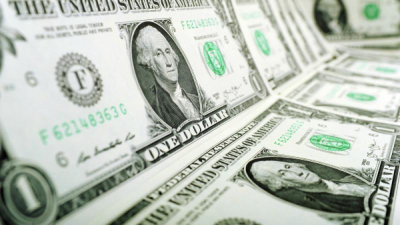 Курс доллара снова снизился по отношению к тенге