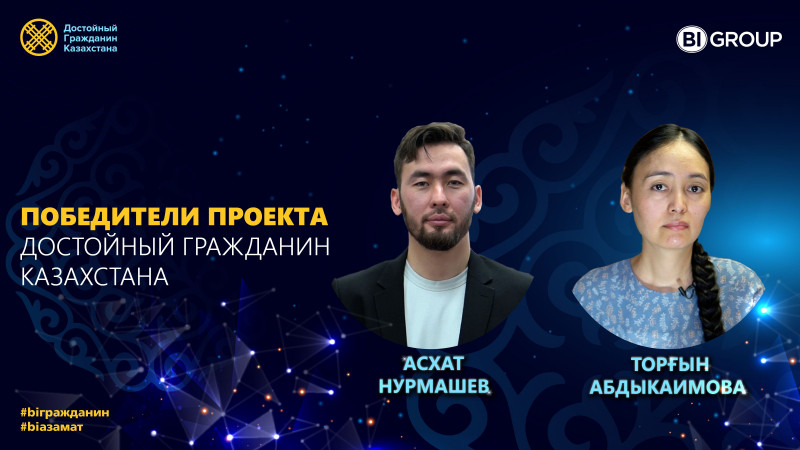 Главные новости Казахстана - Tengrinews.kz