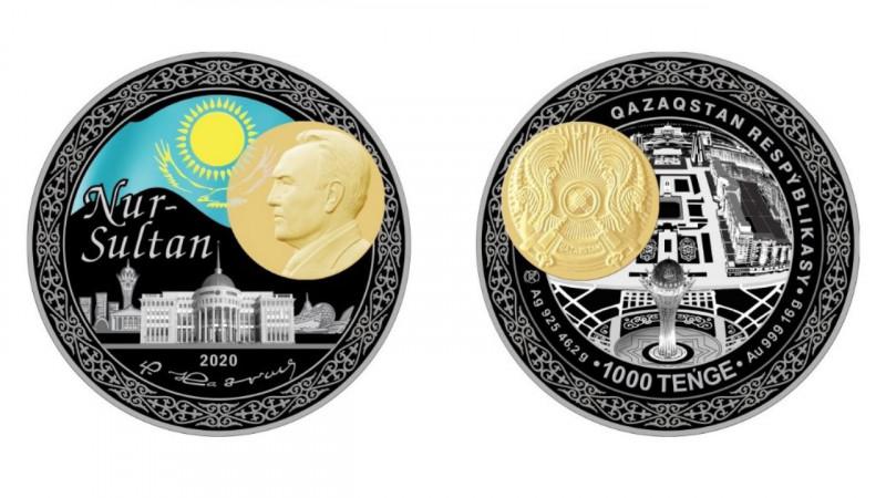 Монета с Назарбаевым