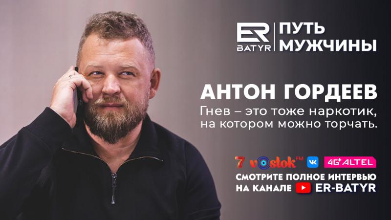 Антон гордеев работа моделью для мужчин иркутск