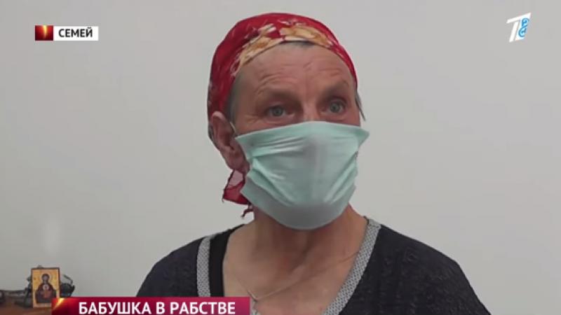 """Стоп-кадр из сюжета """"Первого канала """"Евразия"""""""
