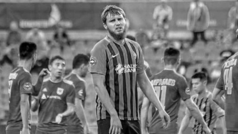 Скончался казахстанский футболист Станислав Лунин