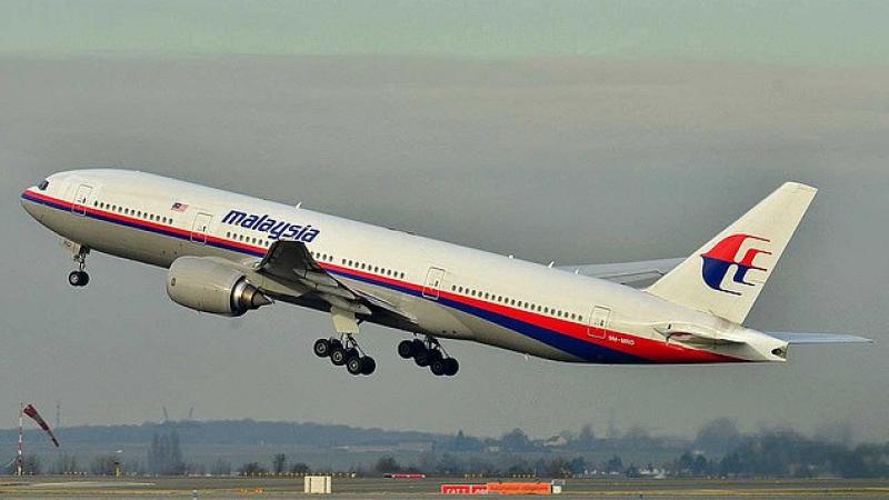 Окружной суд Гааги начнет рассмотрение по существу в деле MH17