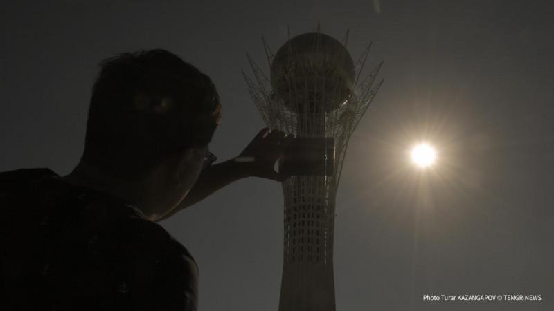 Сегодня случится солнечное затмение: когда наблюдать вУкраинском государстве (трансляция)