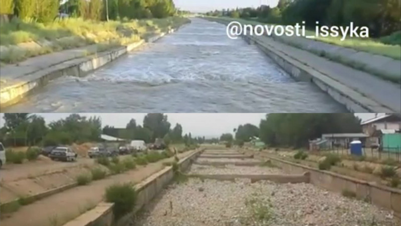 Видео реки Иссык возмутило казахстанцев