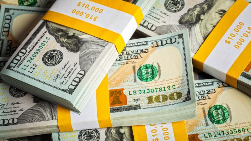 Курс доллара снизился