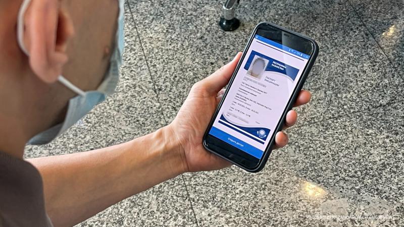 Чат по продаже паспортов вакцинации обнаружили в Сети