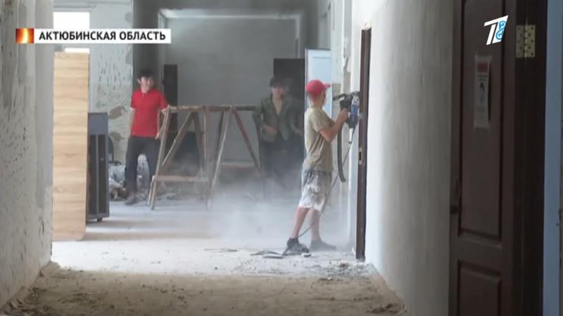 Дети не могут пойти в школу из-за ремонта в Актюбинской области