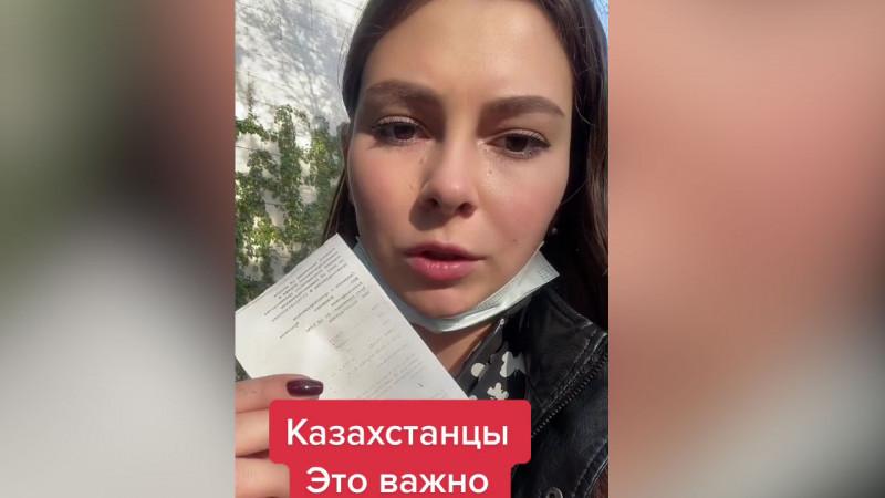 Казахстанка с отрицательным ПЦР-тестом пожаловалась на штраф за