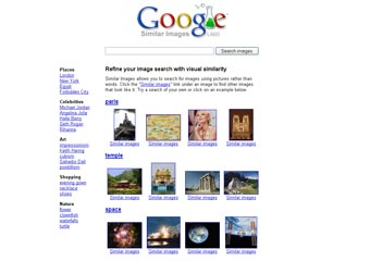 Google Similar images. Скриншот сайта similar-images.googlelabs.com