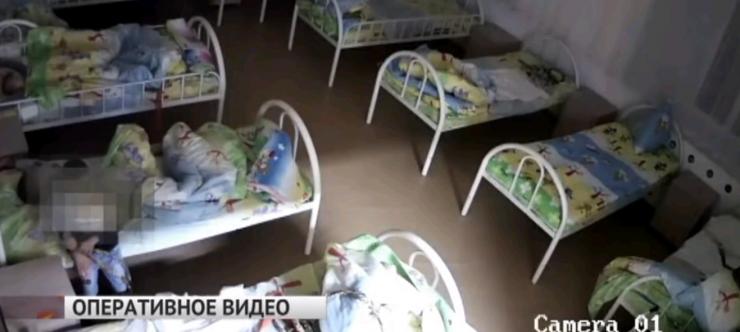 """""""Избивали и привязывали на ночь"""". Видео из детского центра в Павлодаре"""
