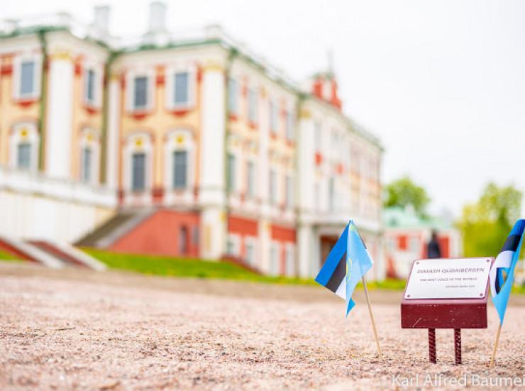 Памятный знак установили в честь Димаша Кудайбергена в Таллине, фото-1