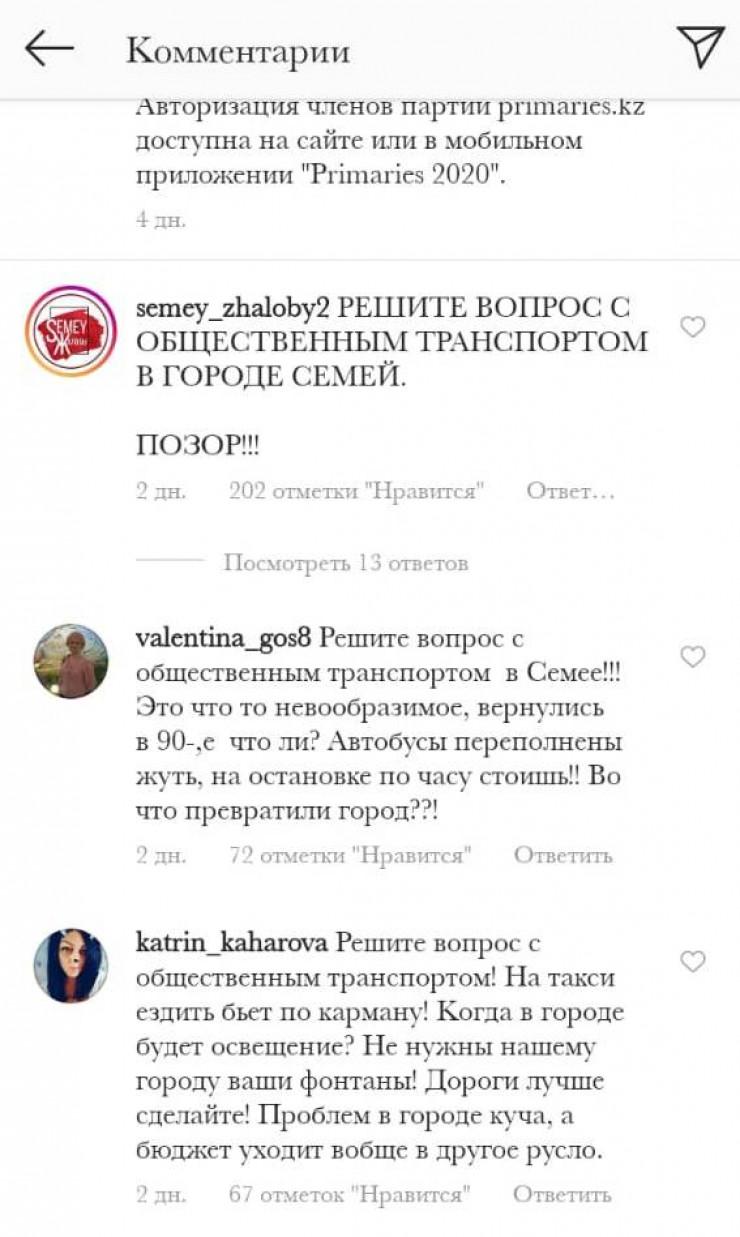 Жители Семея просят Д.Ахметова решить вопрос с общественным транспортом