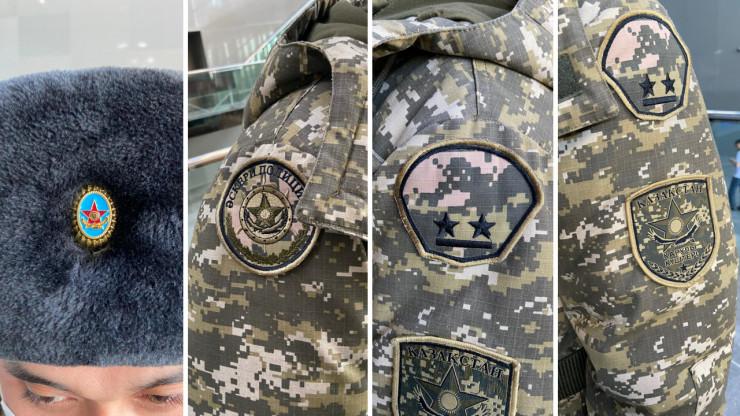 Какую камуфляжную форму нельзя носить гражданским в Казахстане 2