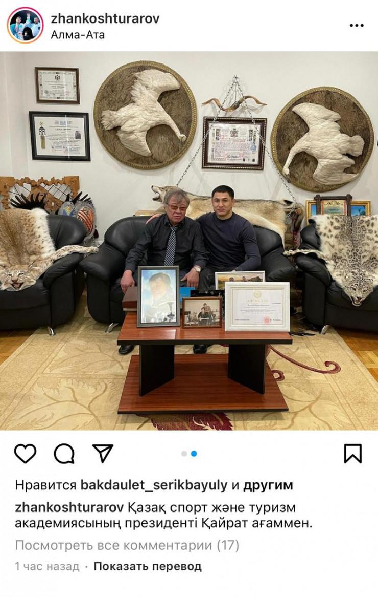 Фото президента академии туризма со шкурами снежных барсов возмутили казахстанцев 3